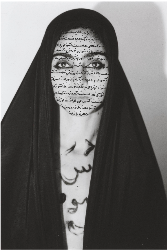 Shirin Neshat (b. 1957) Unveiling (from the 'Women of Allah' series)