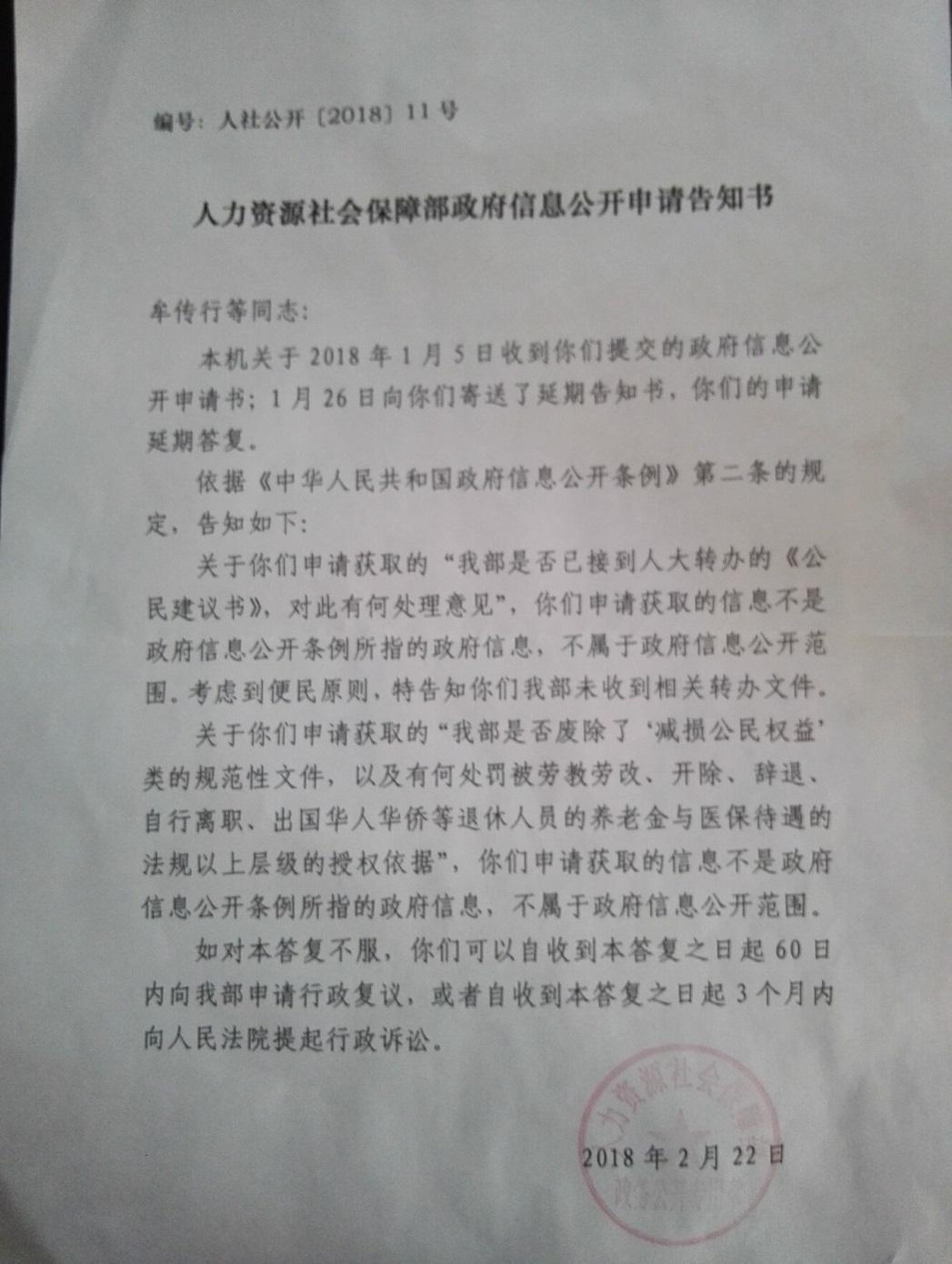 C:\Users\muchuanheng\Desktop\7A7B87234908285382376DE40DCFBD47.jpg