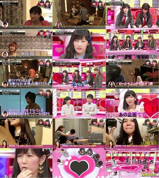 (TV-Variety)(720p) 恋愛総選挙 ep21 140820
