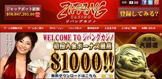 Zipang Casino online caisno bonus
