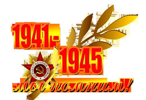 http://img-fotki.yandex.ru/get/6301/102699435.69b/0_891fa_d0c386e0_L.jpg