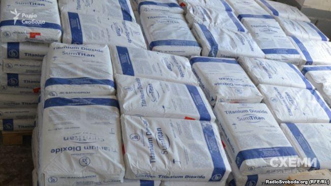 Двоокис титану «Сумихімпром» постачає у понад 30 країн світу
