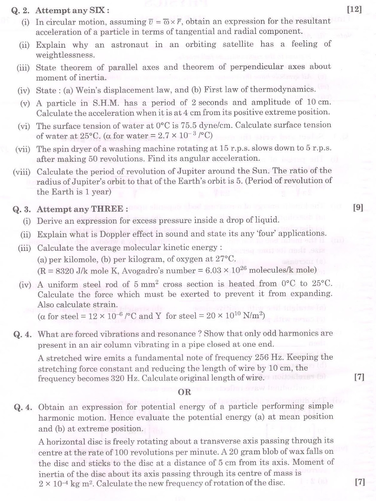 Physics section I march 2015 hsc - hsc..co.in