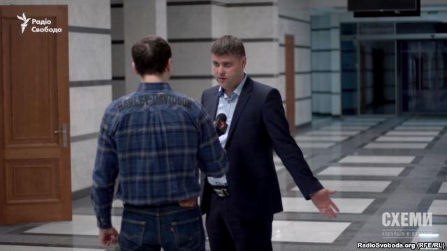 Прокурор Генеральної прокуратури Владислав Куценко