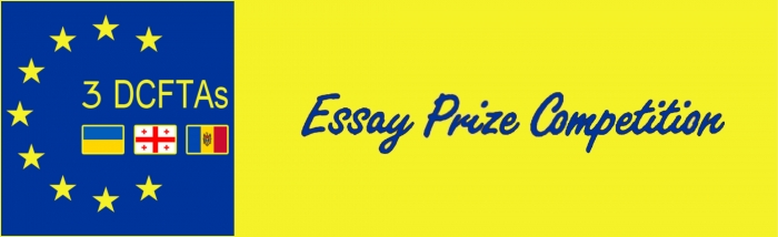 Essay Prize Competition