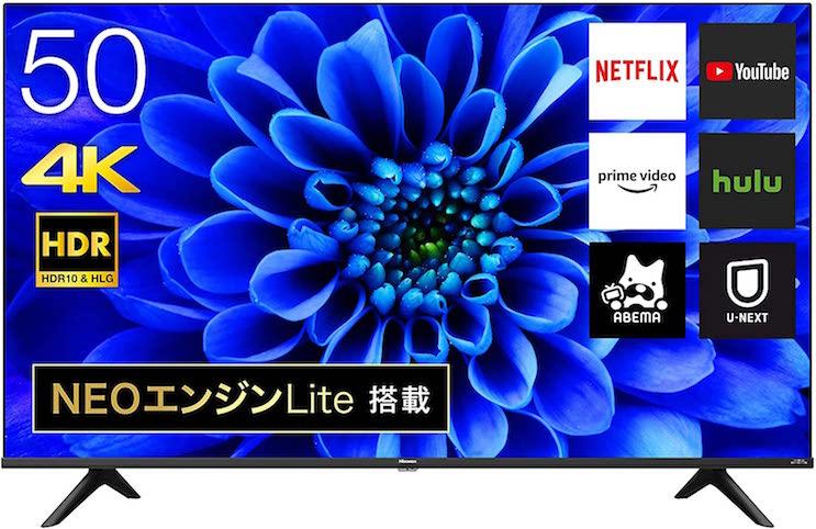 ハイセンス 50V型液晶 テレビ50E6G