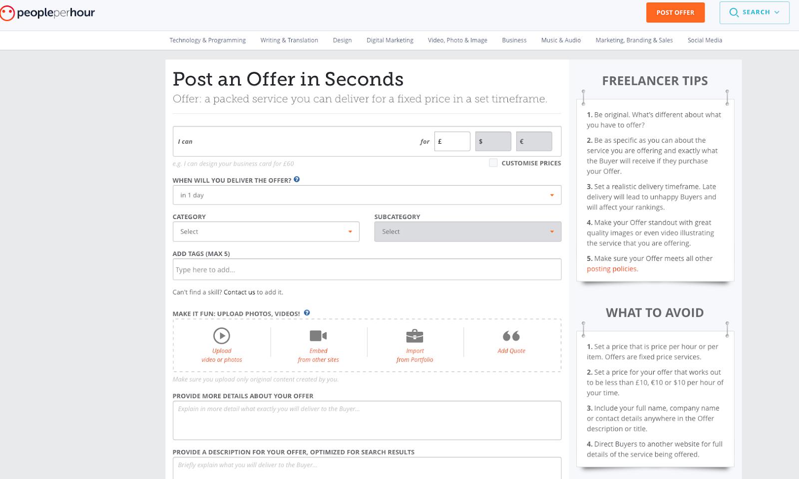 Screenshot of Offer form on PeoplePerHour