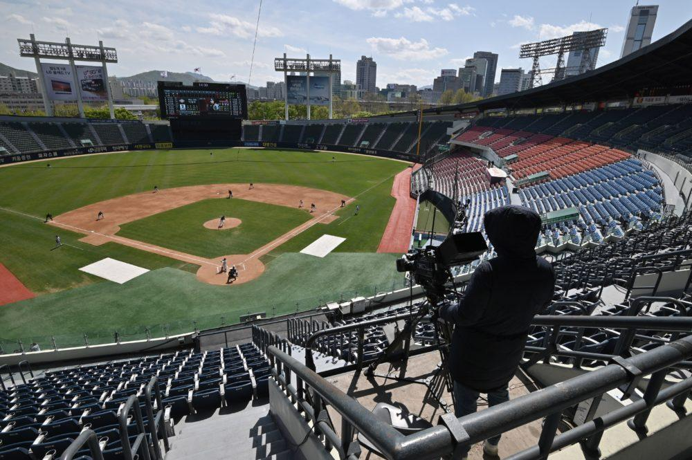 Baseball Without Fans? What A Pandemic Summer Season Could Look Like | On  Point