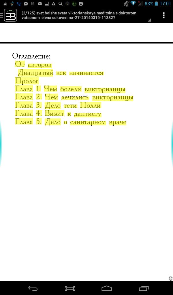 Screenshot_2015-02-04-17-01-19.png