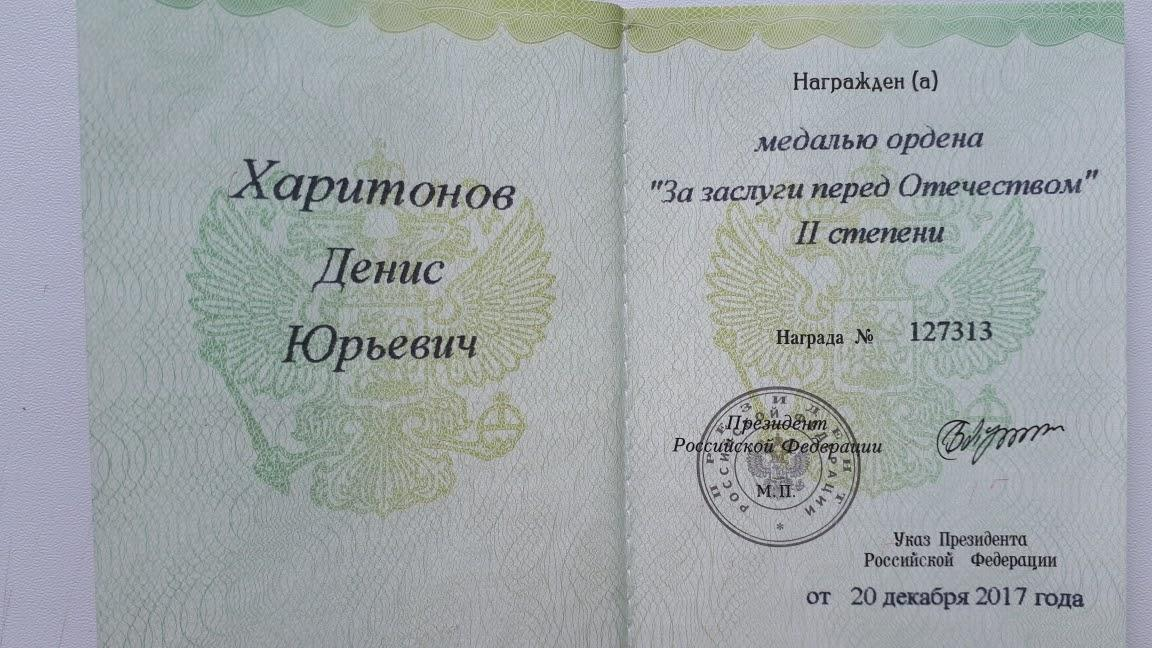 ЗЕ!«кроти» Москви на Банковій?