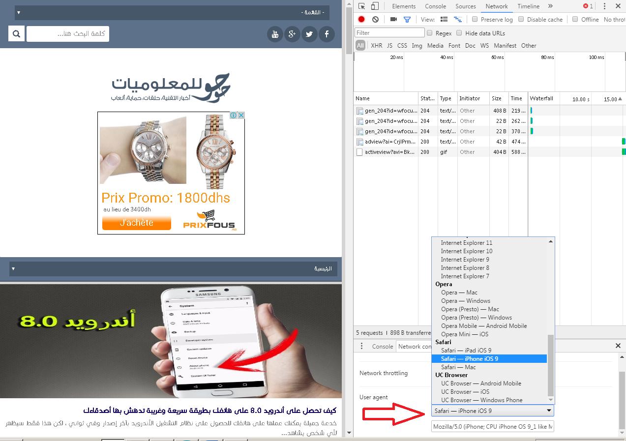 C:\Users\MAROUANE\Desktop\0.png