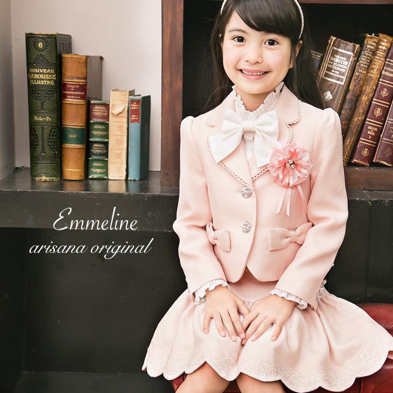 女の子 小学校入学式 スーツ