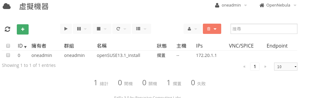 2014-11-20 19:44:39 的螢幕擷圖.png