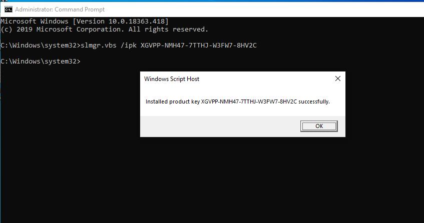 مفتاح ترقية Windows 10 Pro إلى Enterprise