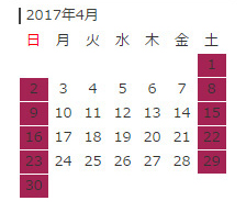 休業日カレンダー1.jpg