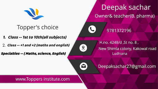Toppers choice - Studying Center in Ludhiana