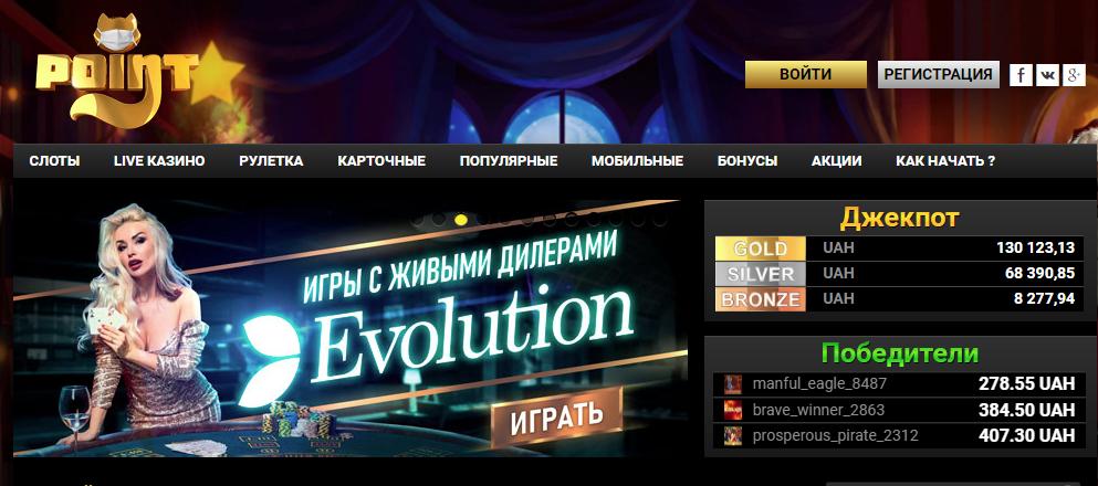 C:\Users\Дмитрий\YandexDisk\Скриншоты\2021-01-30_21-27-39.png