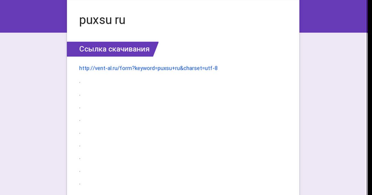 spakes-ru-porno-sayt-dlya-skachivaniya-mobilnogo