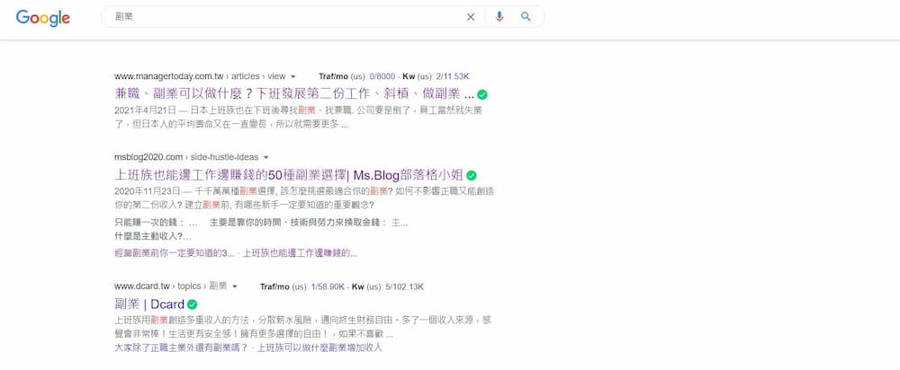 聯盟行銷大師班網站Google排名成果截圖