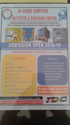 Jai Durga Computer Institute & Coaching Centre Bhikhi(mansa