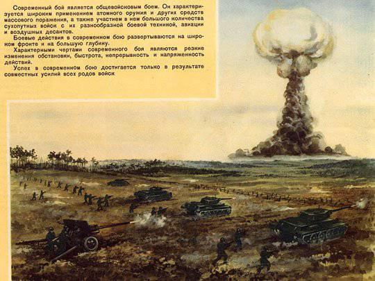 1352974701_nuclear_des_big.jpg