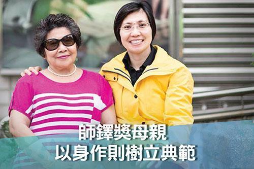 「徐欣瑩 媽媽」的圖片搜尋結果