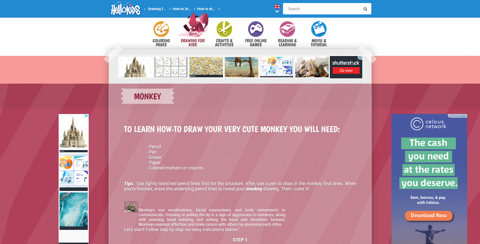 How to build a website/ an example of informational website