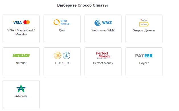 Честный обзор и отзывы о брокере бинарных опционов Verum Options
