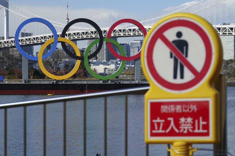 東京奧運主辦單位五大領導人三日舉行視訊會議,針對東奧是否開放觀眾進場進行商議。美聯社