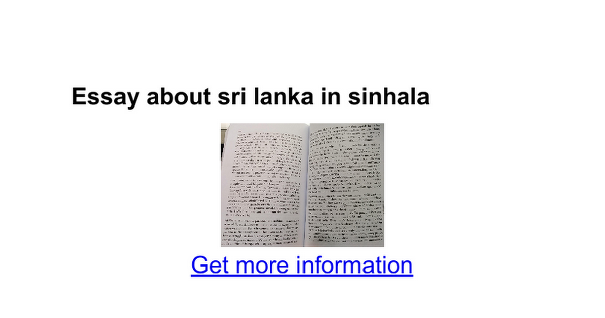 essay about sri lanka in sinhala google docs