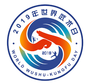"The logo is centered on the ""Palm-fist Salute."" The shape is cleverly blended with the fluttering symbol of friendship and communication, a symbol of soaring in wushu, and the confidence of wushu practitioners. It also brings with it the concept of Taiji, which conveying the world's wushu and the role of bridges and ties for friendship exchanges, cultural integration, and mutual understanding, as well the vitality of wushu."