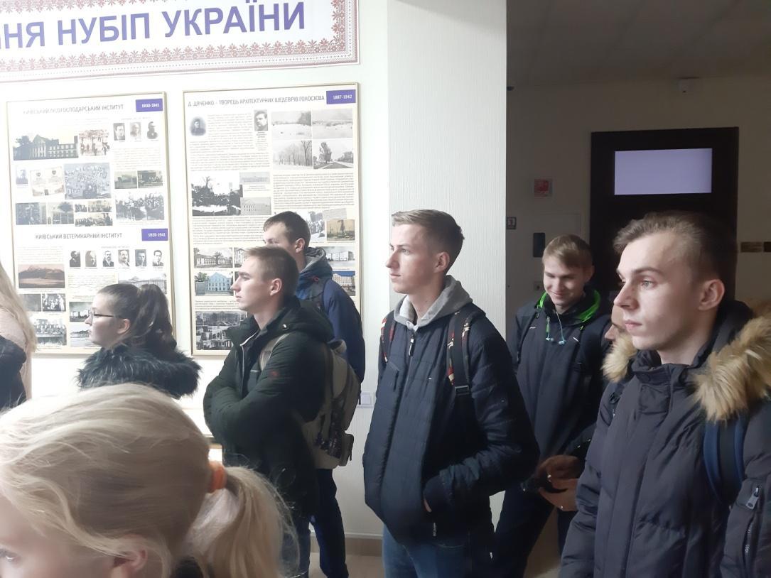 P:\На сайт НУБіП України\Музей нубіп\20191030_150459.jpg