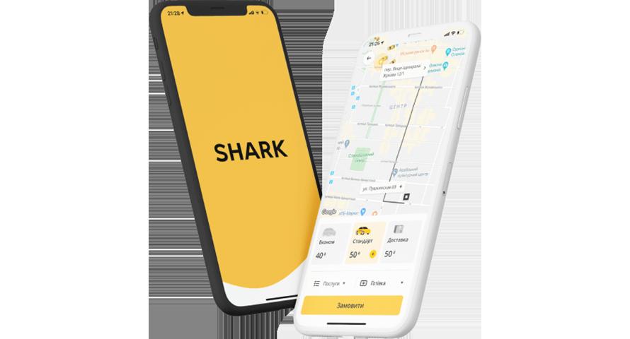 Заказ такси через мобильное приложение - Картинка 2
