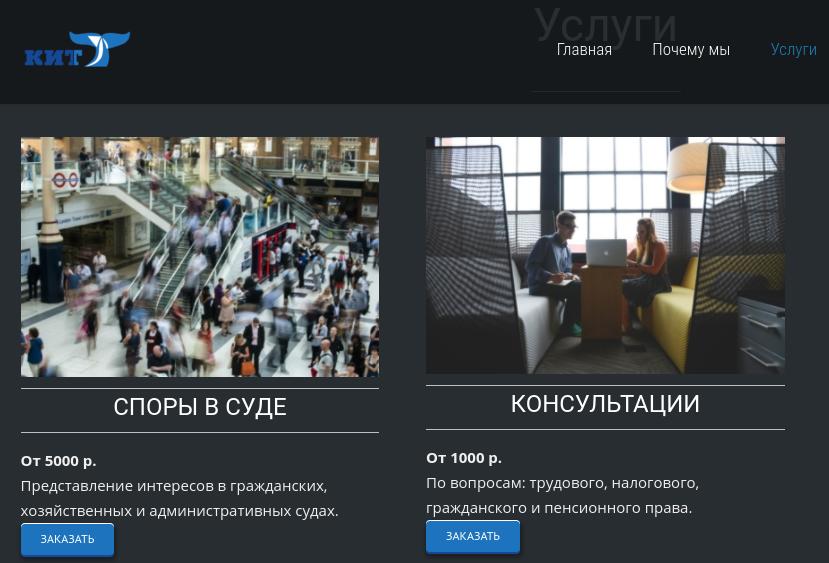 urka.ru - Удмуртская Республиканская коллегия адвокатов