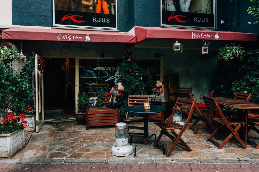 Tokyo Weekender Kiwi Kitchen Shirokane Area Guide