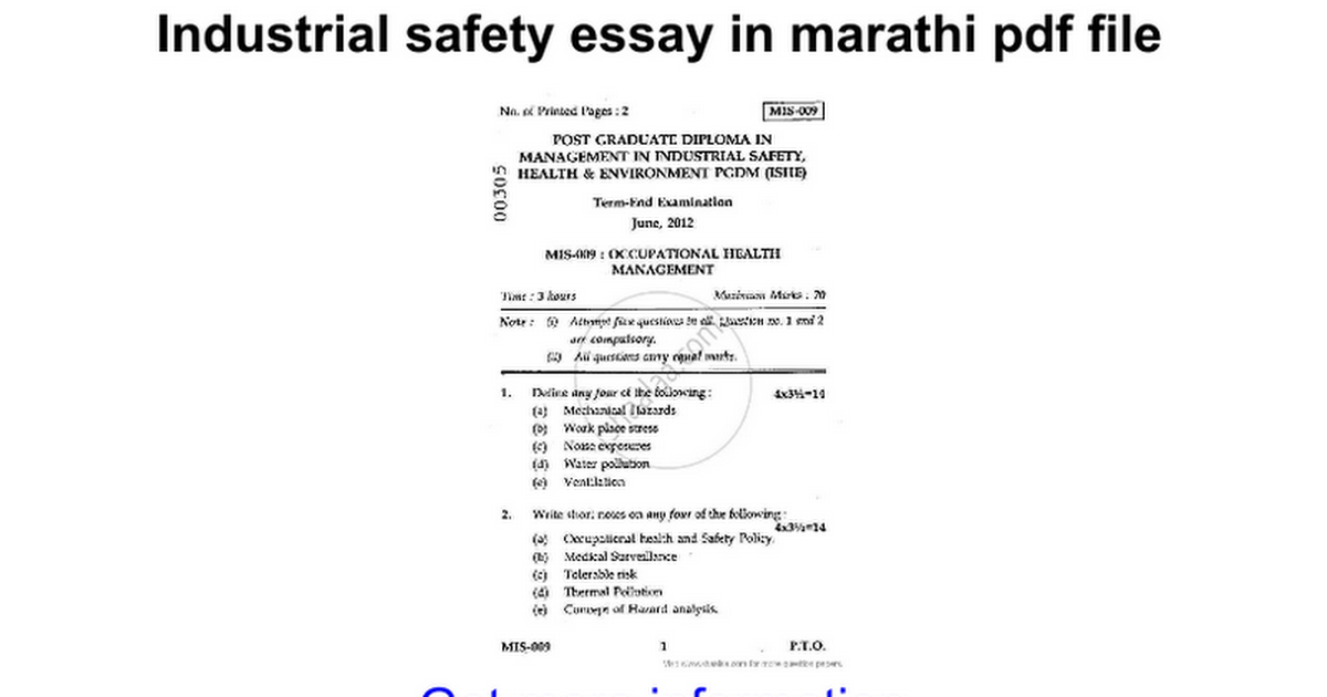 Safety essay in marathi