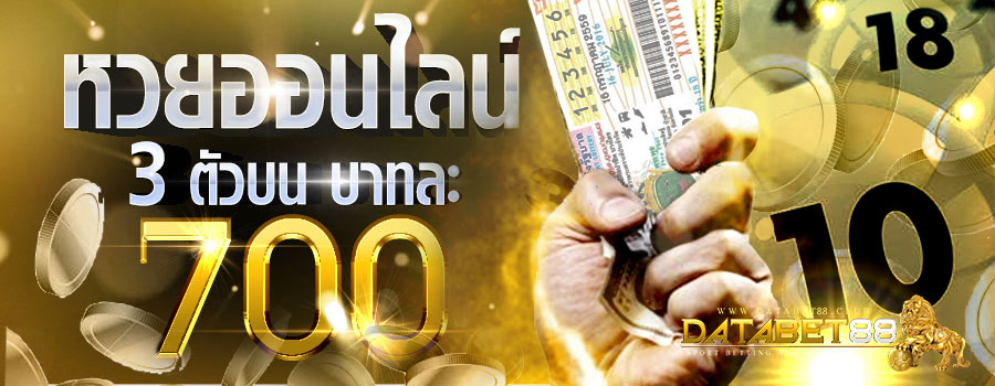 Easiest way to make money betting on football sport bet 360