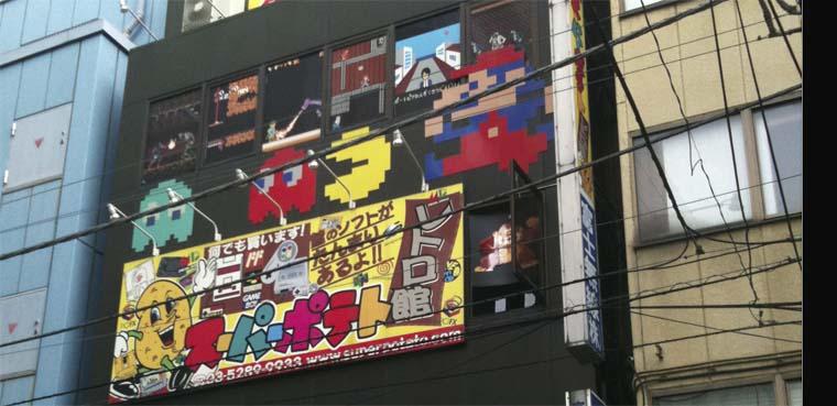 Resultat d'imatges de edificio de juegos de tokyo