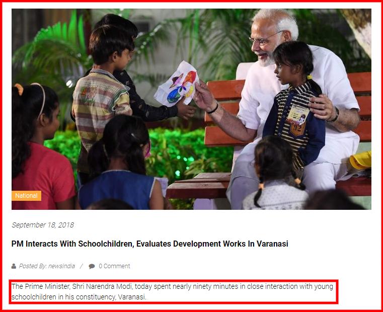 screenshot-newsindialines.com-2019.07.05-21-06-54.png