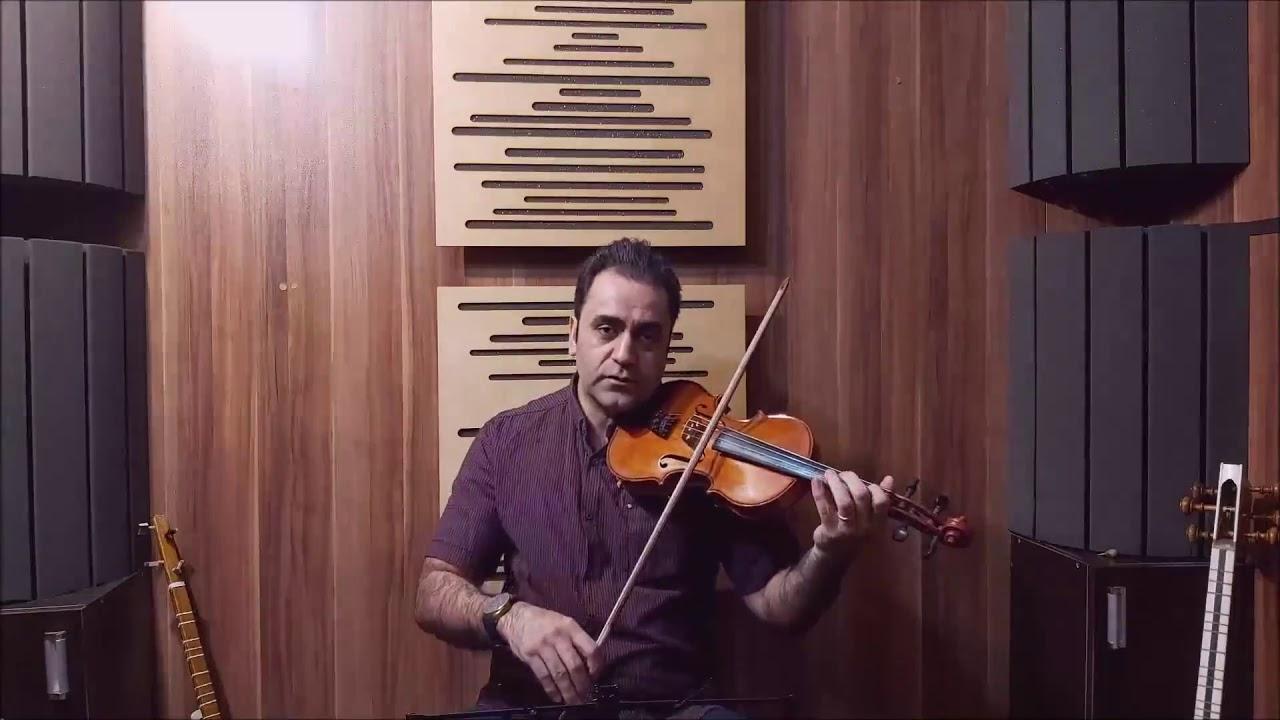 فیلم آموزش بداهه نوازی ساده چهارگاه ویولن تکنیک ها ایمان ملکی