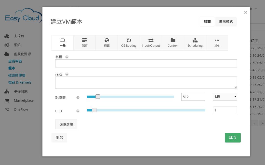 2014-10-13 11:24:56 的螢幕擷圖.png