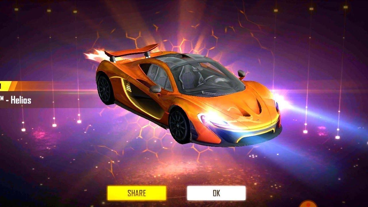 Free Fire X McLaren P1 สกินรถใหม่สุดหรู 1