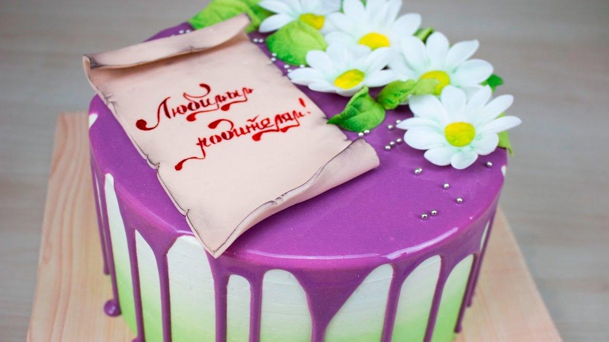 как написать текст на торте