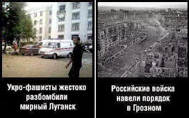 В ходе карательной операции в Грозном погибли 14 прокремлевских силовиков, - МВД РФ - Цензор.НЕТ 1678