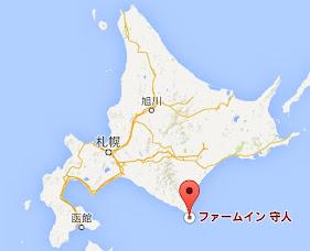 地図:短角王国 高橋ファーム「ファームイン守人(まぶりっと)」