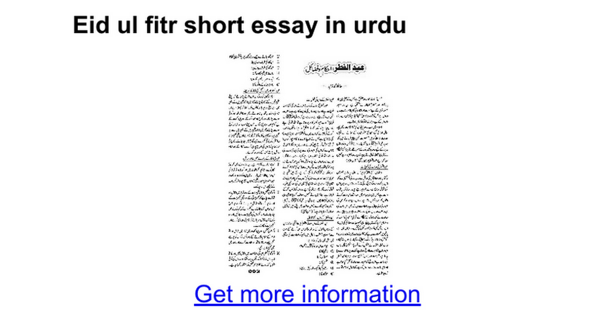 eid ul fitr pakistan essay Eid ul fitr essay - writing a custom term paper means go through lots of stages  opt for the service, and our qualified scholars will do your task flawlessly benefit .