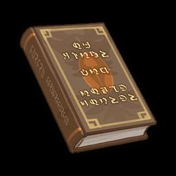 Lịch Sử Vua Chúa và Tông Thất - Lời tựa