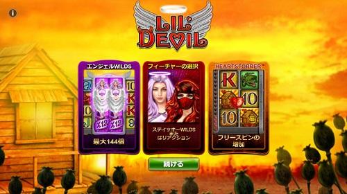 Lil Devil olline slot