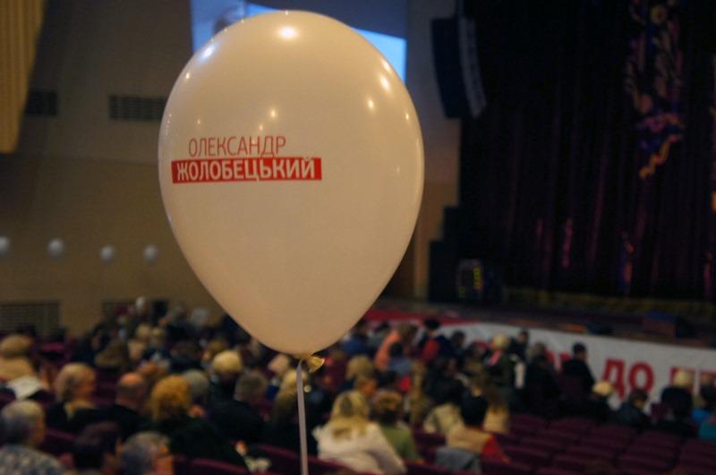 Mykolaiv 8411