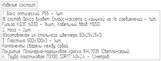 C:\Users\User\Desktop\2.png